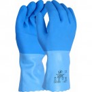 Heavy Duty Latex Gauntlet Glove-Blue